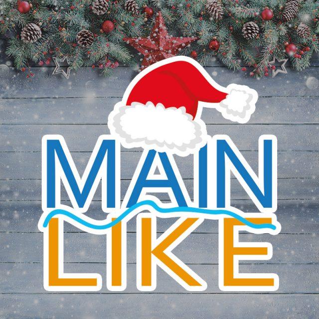 MAINLIKE wünscht frohe Weihnachten!